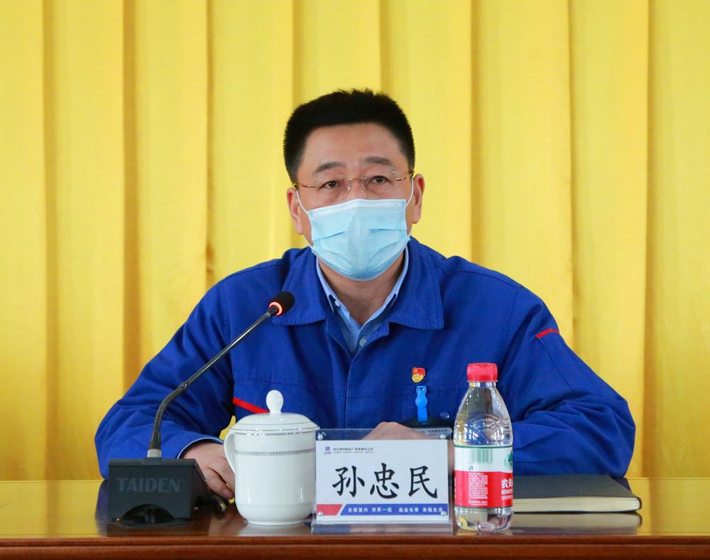 哈尔滨汽轮机厂招聘_哈尔滨汽轮机厂有限责任公司